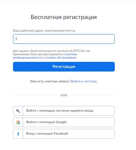 kak-zaregatsya-zoom-003