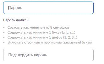 kak-zaregatsya-zoom-008